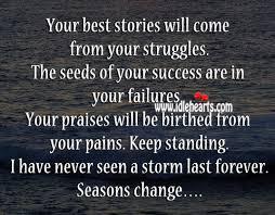 Struggle3
